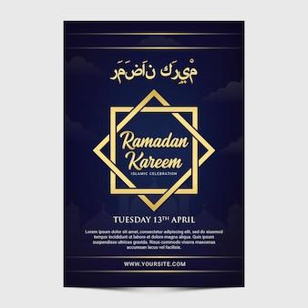 Modèle de flyer de minimalis ramadan kareem