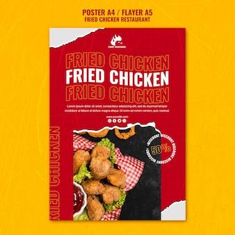 Modèle de flyer de poulet frit savoureux