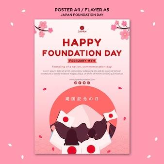 Modèle de flyer pour la journée de la fondation du japon avec des fleurs