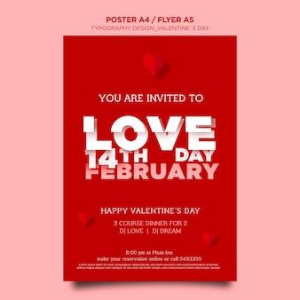 Modèle de flyer pour la saint-valentin avec des coeurs