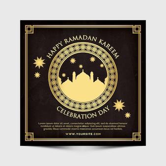 Modèle de flyer de ramadan kareem square
