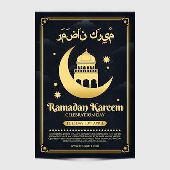 Modèle de flyer de ramadan kareem