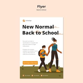 Modèle de flyer de retour à l'école