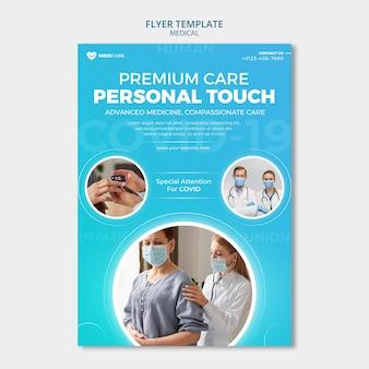 Modèle de flyer de soins premium