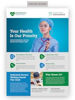 Modèle de flyer de soins de santé médicaux