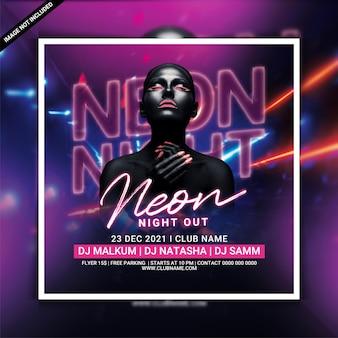 Modèle de flyer de soirée club de nuit néon