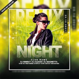 Modèle de flyer de soirée dj remix night