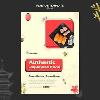 Modèle De Flyer Vertical Pour Restaurant De Cuisine Japonaise Psd gratuit