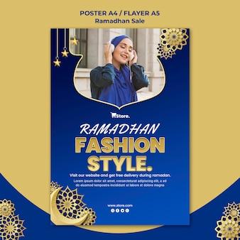 Modèle de flyer vertical pour la vente du ramadan