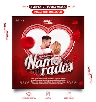 Modèle de happy valentines day de réseaux sociaux