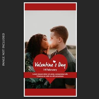 Modèle d'histoire créative moderne romantique de la saint-valentin instagram et maquette de photo