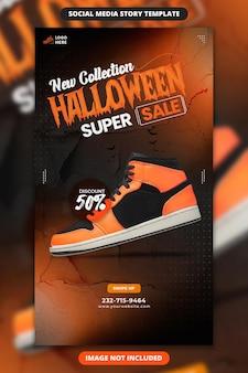 Modèle d'histoire facebook et instagram de vente d'halloween