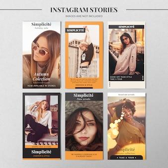 Modèle d'histoire instagram d'automne