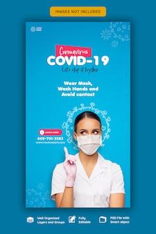 Modèle d'histoire instagram coronavirus ou convid-19