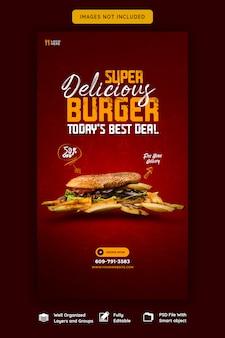 Modèle d'histoire instagram délicieux menu de hamburger et de nourriture