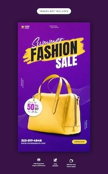 Modèle d'histoire instagram et facebook de méga vente de mode d'été