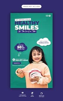Modèle d'histoire instagram et facebook pour dentiste et soins dentaires