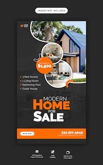 Modèle d'histoire instagram et facebook de propriété de maison immobilière