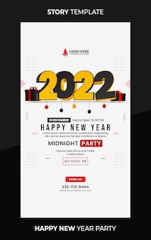 Modèle d'histoire instagram de fête de minuit de bonne année