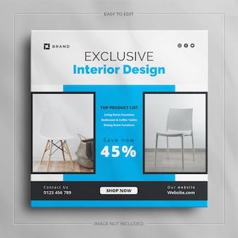 Modèle d'histoire instagram de médias sociaux de mobilier de design d'intérieur minimal