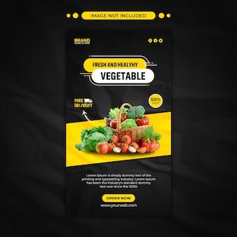 Modèle d'histoire instagram de nourriture végétale saine