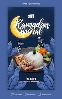 Modèle d'histoire instagram spécial ramadan food