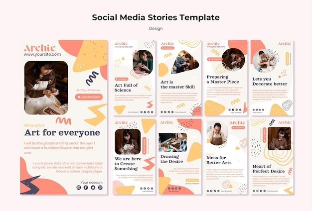 Modèle d'histoire de médias sociaux d'atelier d'art