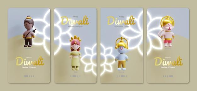 Modèle d'histoire de médias sociaux happy diwali avec illustration de caractère de rendu 3d