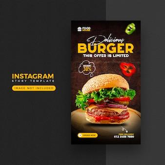 Modèle d'histoire de menu alimentaire instagram et facebook