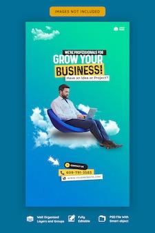 Modèle d'histoire promotionnelle et instagram d'entreprise