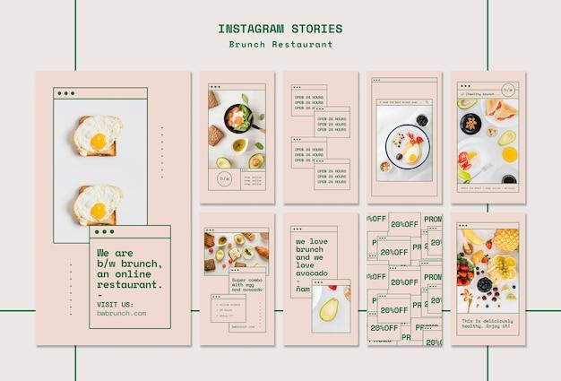Modèle d'histoires brunch restaurant instagram