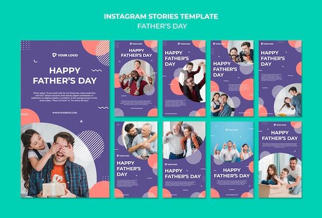 Modèle d'histoires de concept de fête des pères heureux
