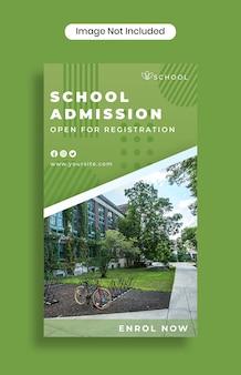 Modèle d'histoires instagram d'admission à l'école