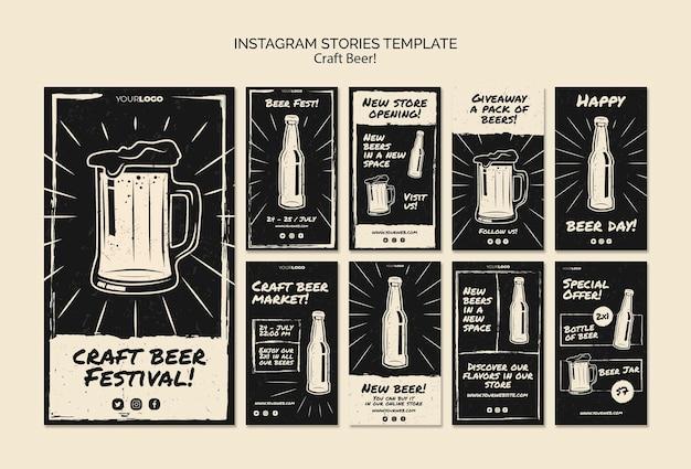 Modèle d'histoires instagram de bière artisanale