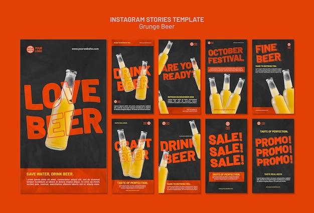 Modèle d'histoires instagram de bière grunge