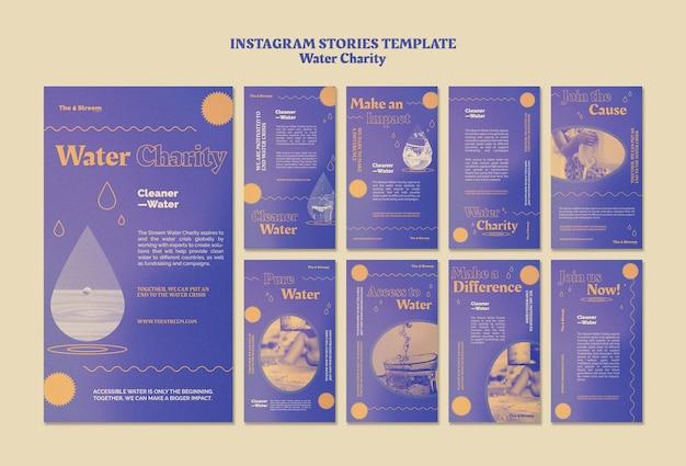 Modèle d'histoires instagram de charité de l'eau