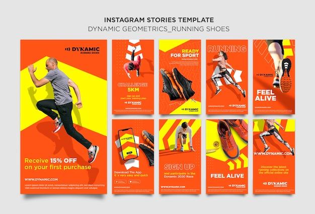 Modèle d'histoires instagram de chaussures de course