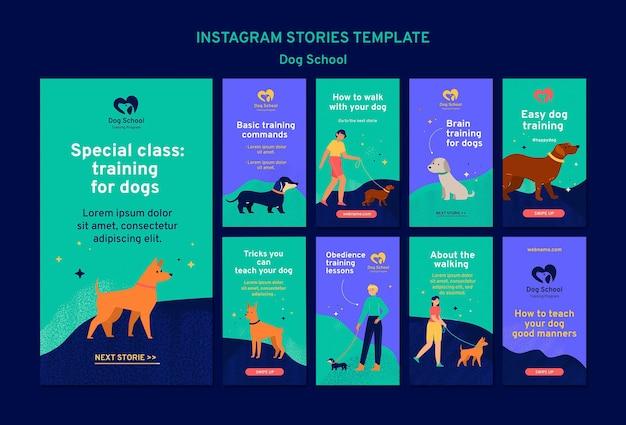 Modèle d'histoires instagram de concept d'école de chien