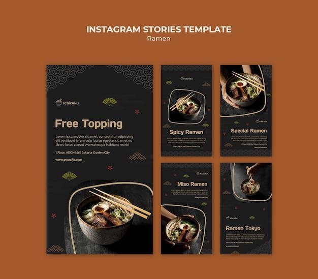 Modèle d'histoires instagram de concept de ramen