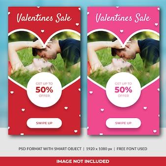Modèle d'histoires instagram concept saint valentin