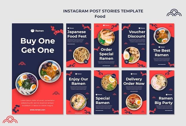 Modèle d'histoires instagram de cuisine japonaise