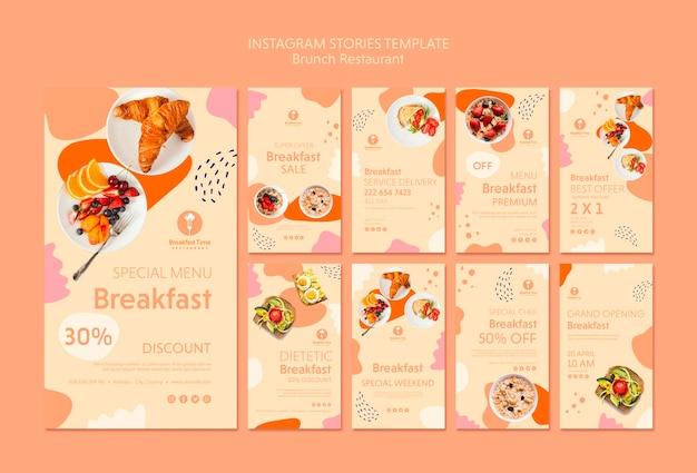 Modèle d'histoires instagram avec une cuisine savoureuse