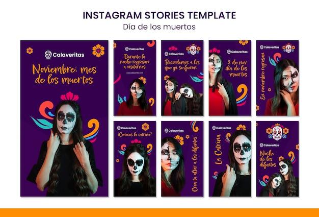 Modèle d'histoires instagram dia de los muertos