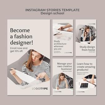 Modèle d'histoires instagram d'école de design de mode
