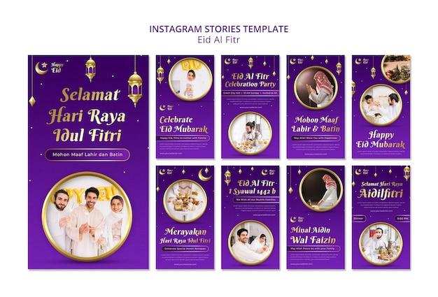 Modèle d'histoires instagram eid al fitr