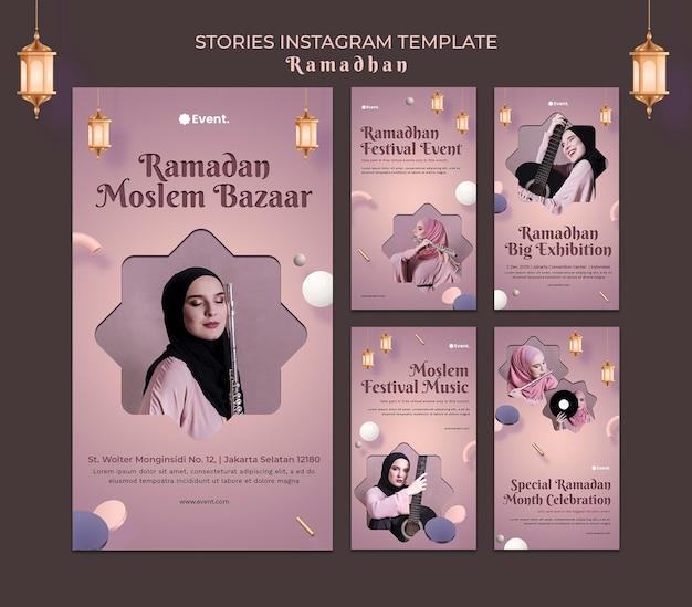 Modèle d'histoires instagram d'événements ramadan