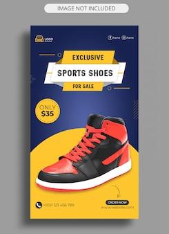 Modèle d'histoires instagram ou facebook de vente de chaussures