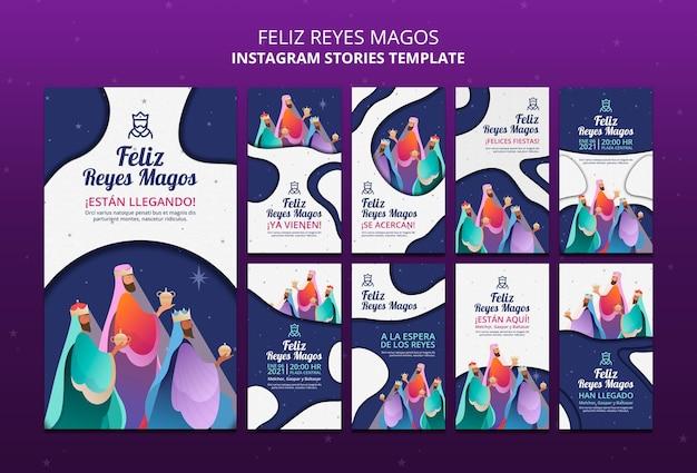 Modèle d'histoires instagram de feliz reyes magos