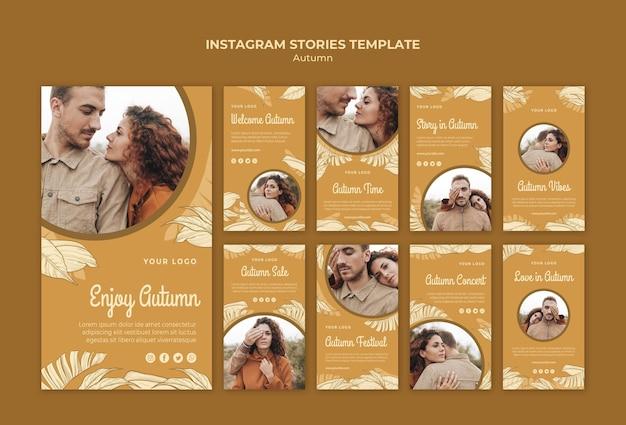 Modèle d'histoires instagram de festival d'automne