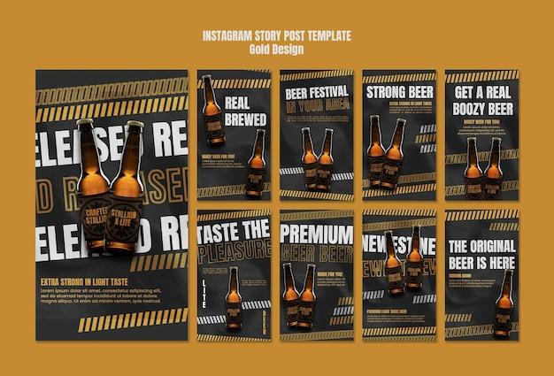 Modèle d'histoires instagram de festival de bière